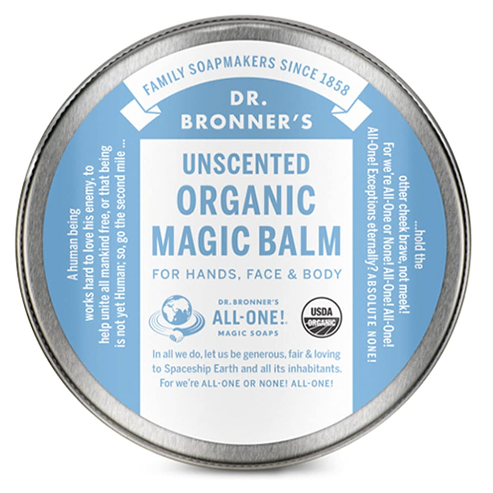 gifts-for-runners-balm