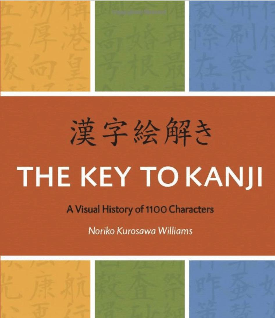 japanese-gifts-kanji