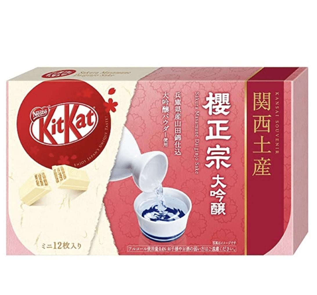 japanese-gifts-kit-kat