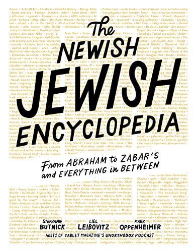 bar-mitzah-gifts-book