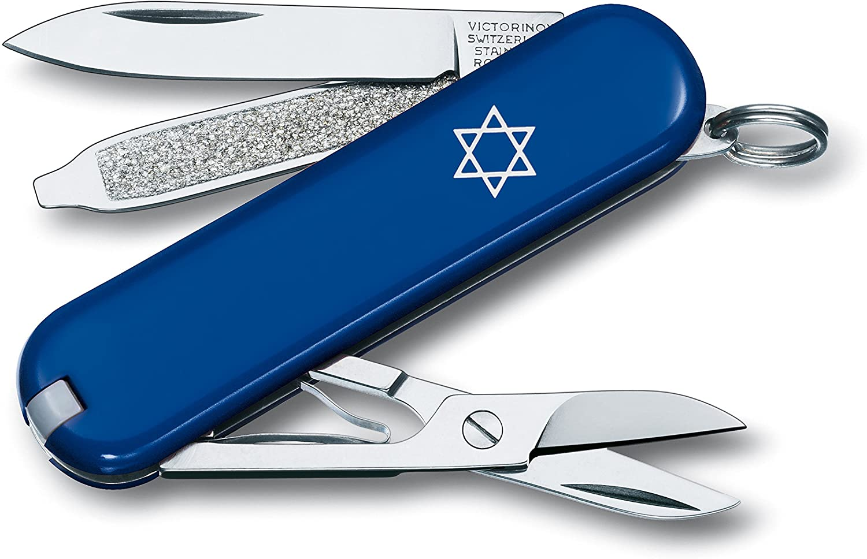bar-mitzah-gifts-knife