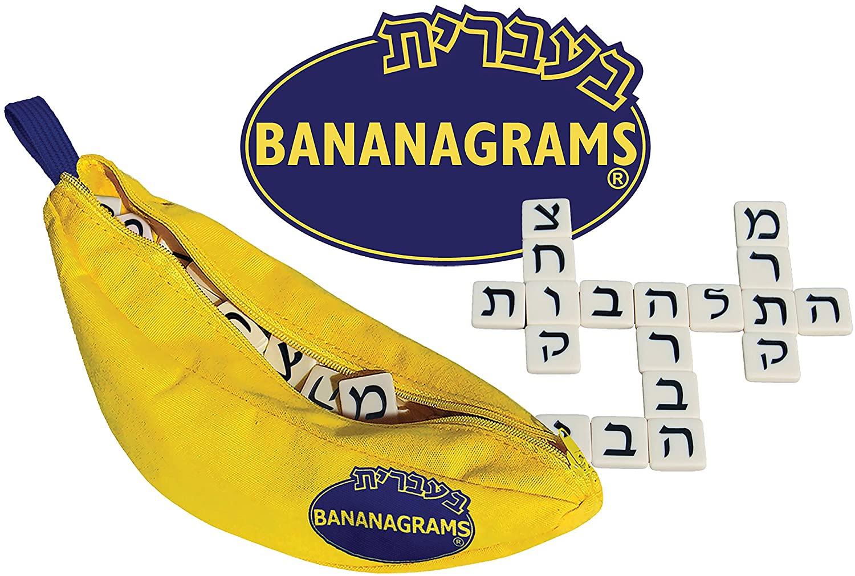 bar-mitzah-gifts-game