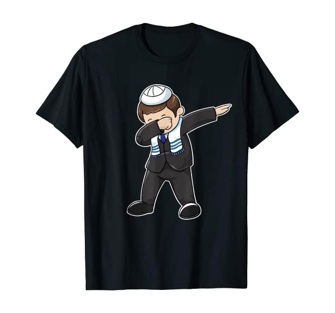 bar-mitzah-gifts-t-shirt