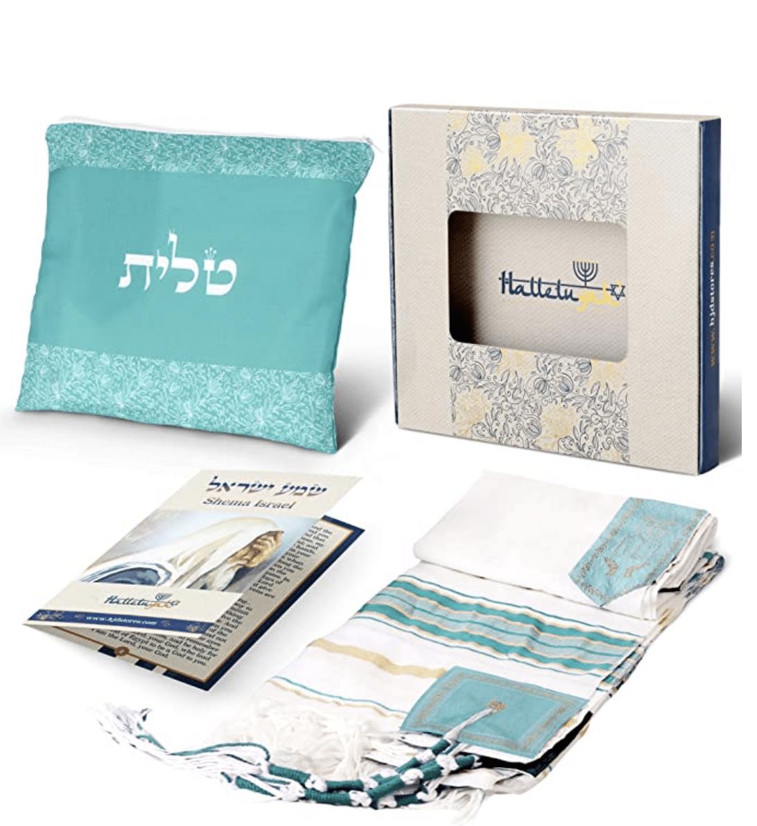 bar-mitzah-gifts-tallit