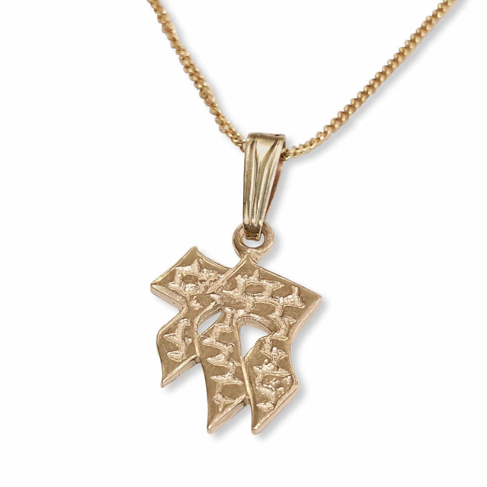 bar-mitzah-gifts-necklace