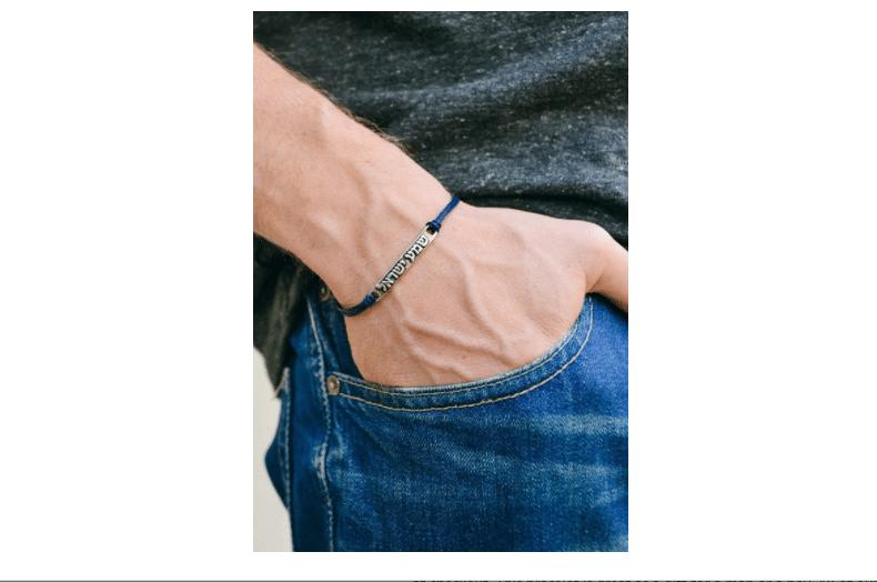 bar-mitzvah-gifts-bracelet