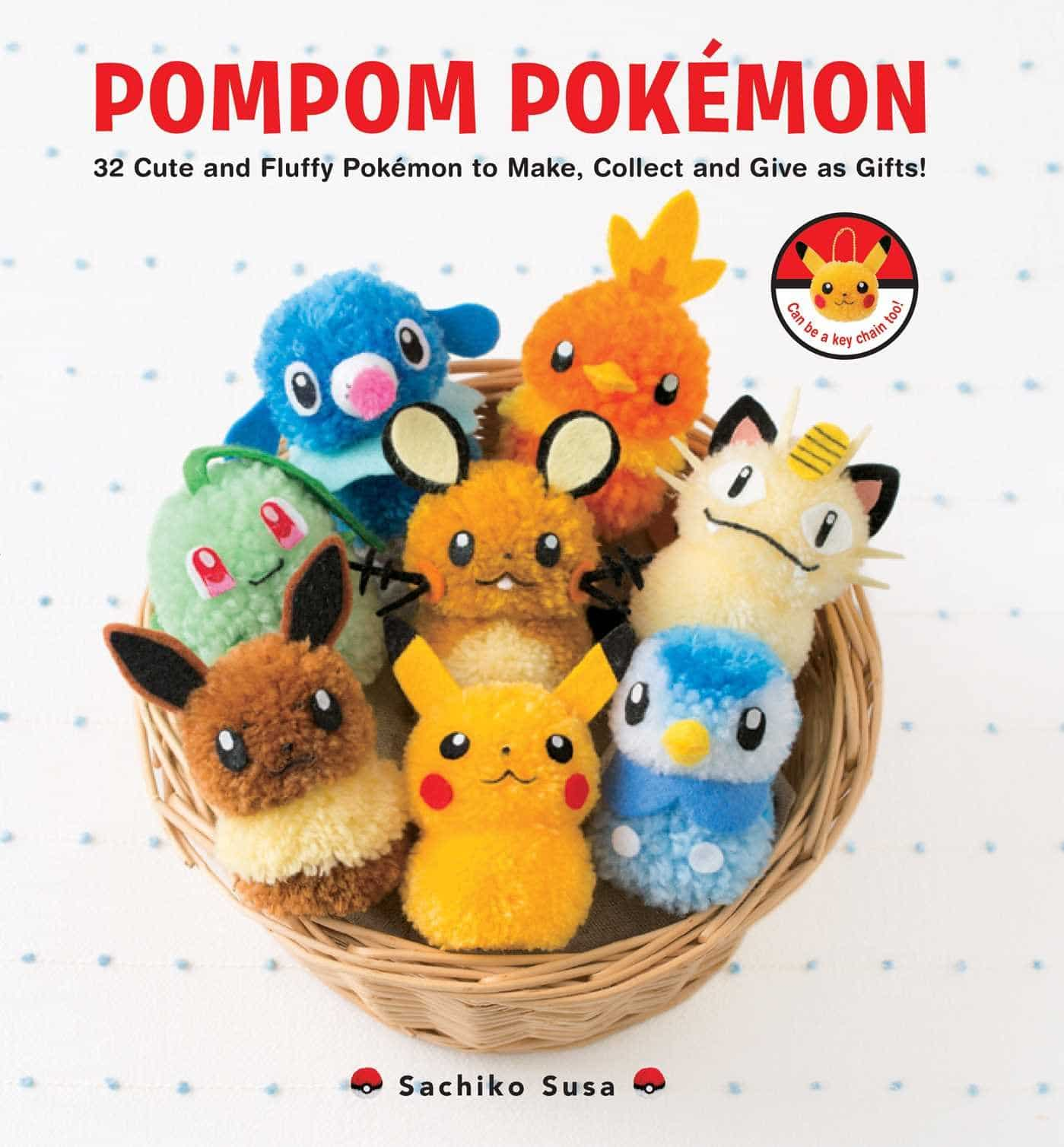 pokemon-gifts-pompom