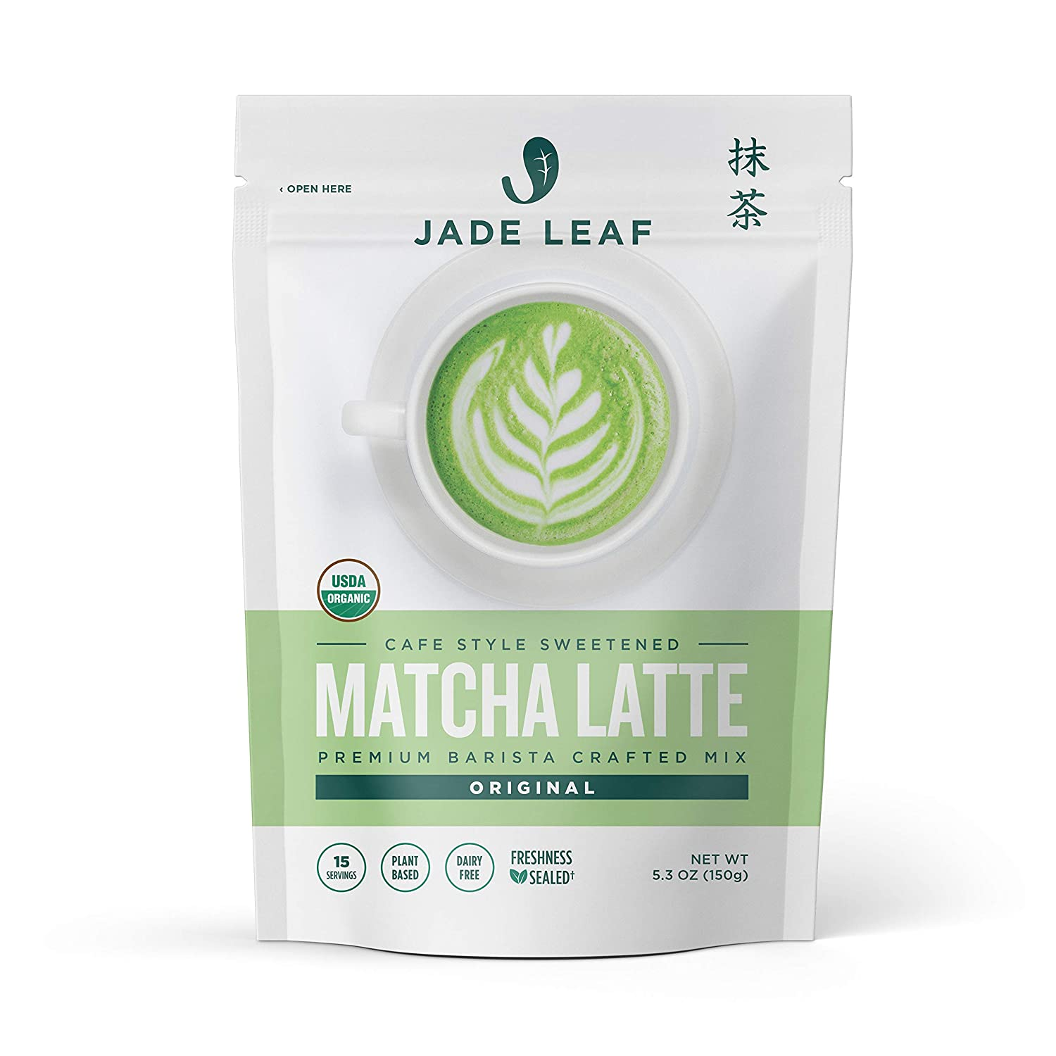 gifts-for-coworkers-matcha