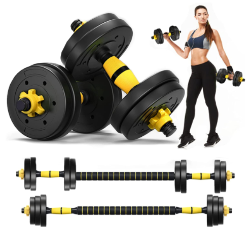 gifts-for-introverts-weights